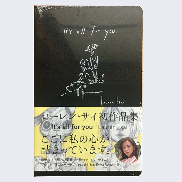 Lauren Tsai - It's All for You - Illustrated Book