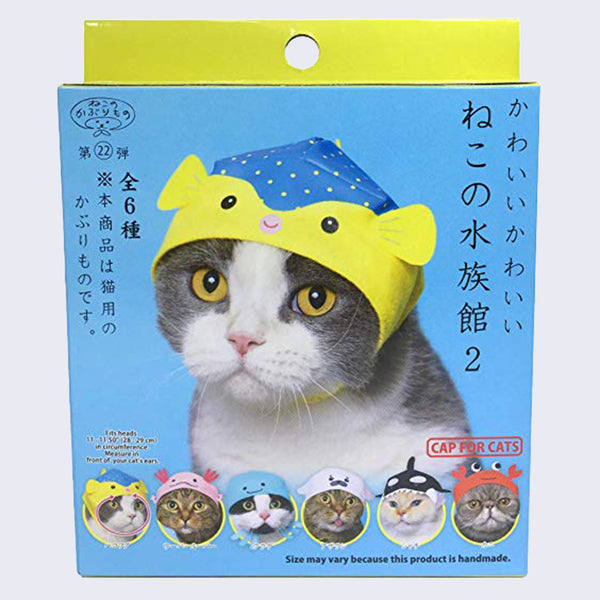 Cat Cap Blind Box Aquarium Edition Series 2