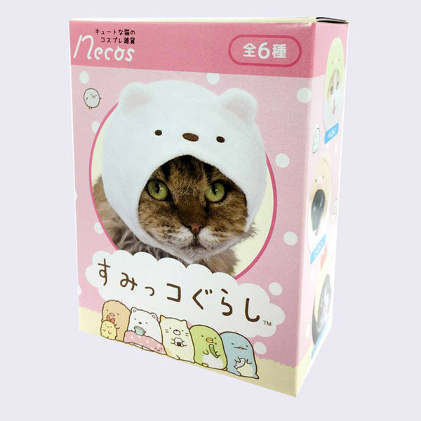 Cat Cap Sumikkogurashi Edition