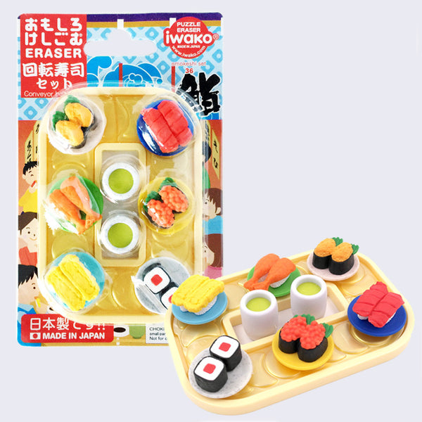 Sushi Conveyor Belt Eraser Set