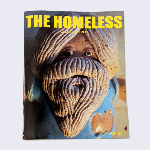 Yukinori Dehara - The Homeless Zine