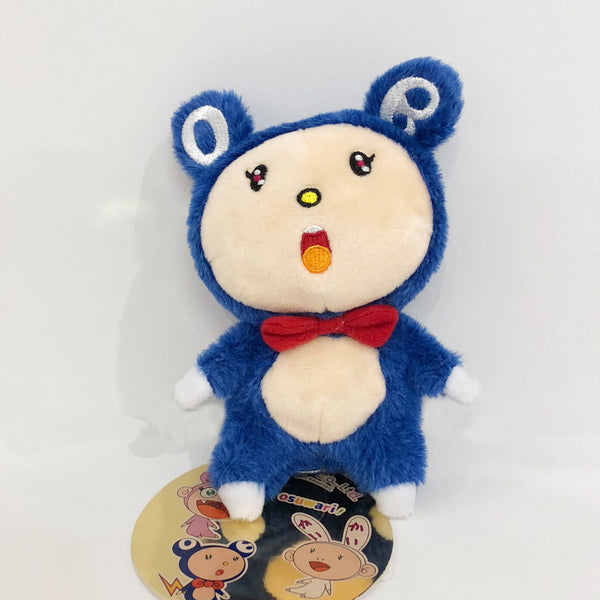 Takashi Murakami - Seated DOB Plush 6""