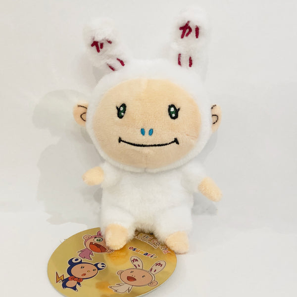 Takashi Murakami - Seated Kaikai Plush 6""