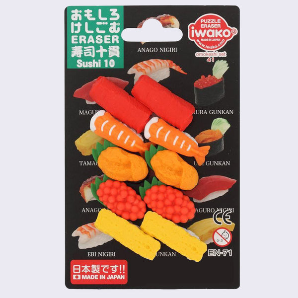 Sushi Eraser Set of 10