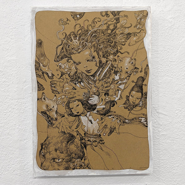 Katsuya Terada - Untitled (for MOMO) - #9
