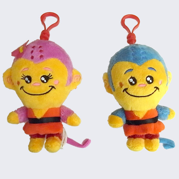 Hyperactive Monkey - Lil' Shao Plush Clip-On