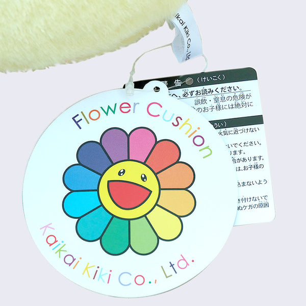 Takashi Murakami - Rainbow Large Flower Cushion (24 inches)