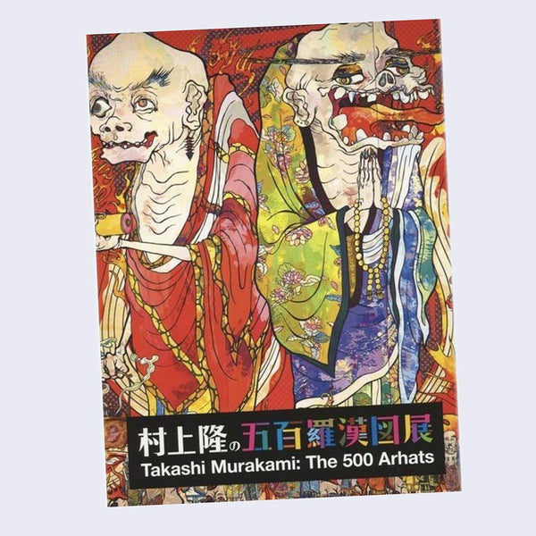 Takashi Murakami - The 500 Arhats Catalog