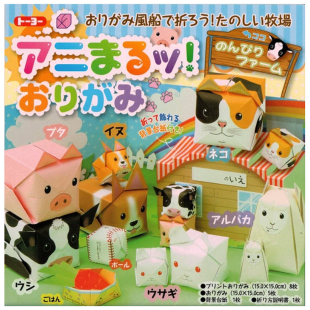 Lovely Pet Origami Set