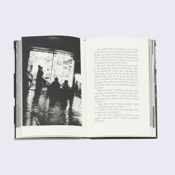 Daido Moriyama - Terayama (English Edition: Signed)