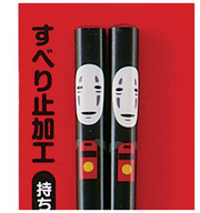 Spirited Away - No Face Bamboo Chopsticks