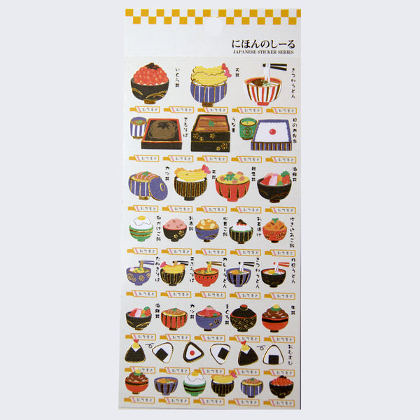 Japanese Food Sticker Sheet