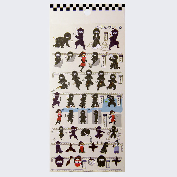 Ninja Sticker Sheet