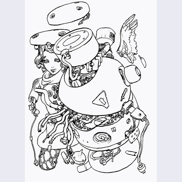 Katsuya Terada - Untitled Drawing Cut Paper 2 - #27