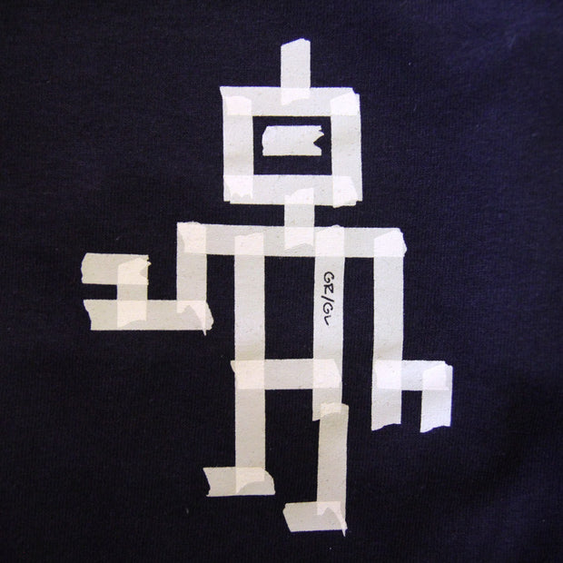 Giant Robot - Tape Robot T-shirt (Black)