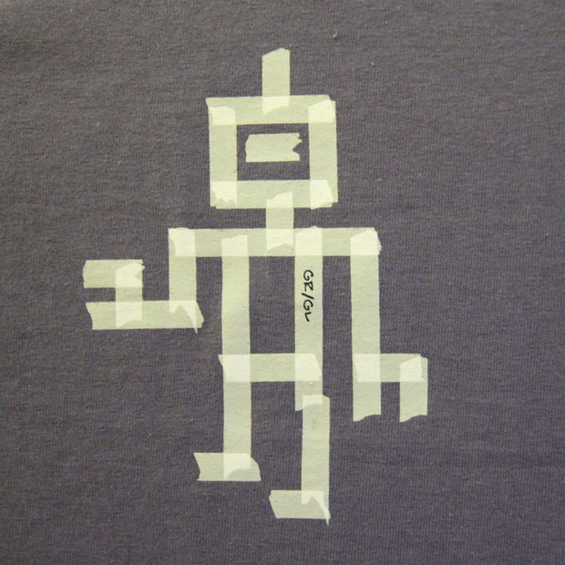 Giant Robot - Tape Robot T-shirt (Grey)