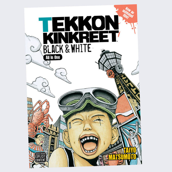 Tekkon Kinkreet: Black & White - All in One