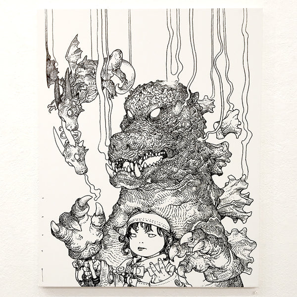 Katsuya Terada - Dragon Girl - #12