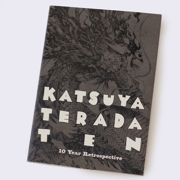 Katsuya Terada - Ten : 10 Year Retrospective
