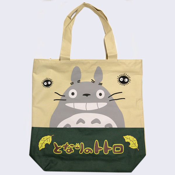 Totoro Canvas Shopping Tote Bag (Portrait Smile)