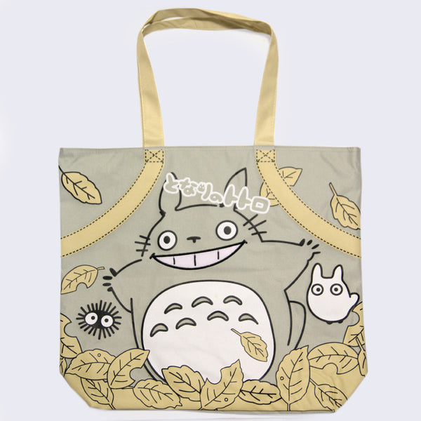 Totoro Canvas Shopping Tote Bag (Tan & Gray)