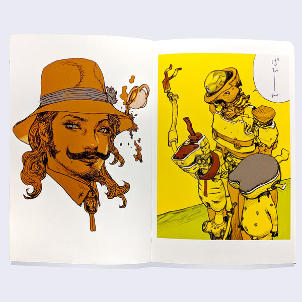 Katsuya Terada x Giant Robot - I Love Coffee I Love Ninja Zine + Sticker