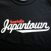 Giant Robot - Sawtelle Japantown T-shirt (Black)