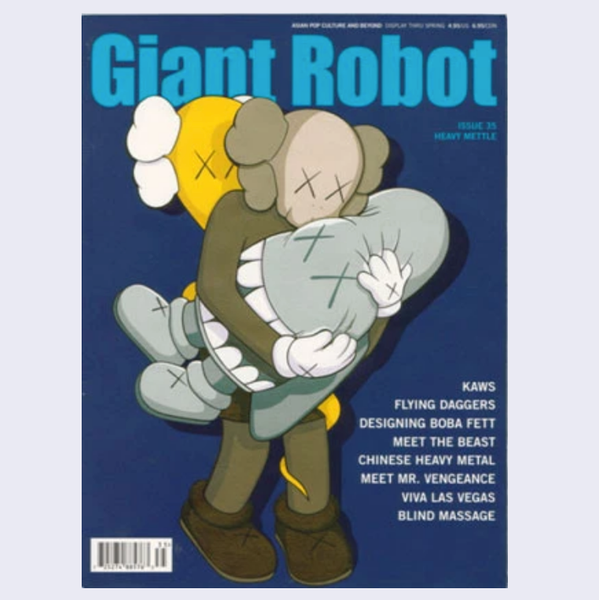 Giant Robot - Issue #35