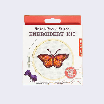 Mini Cross Stitch Embroidery Kit (Butterfly)