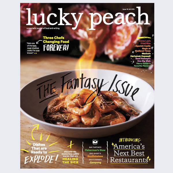 Lucky Peach Magazine Issue 16 : Fantasy