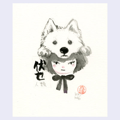 "The Doggo Show - Mari Inukai - ""伏せ / STAY"""
