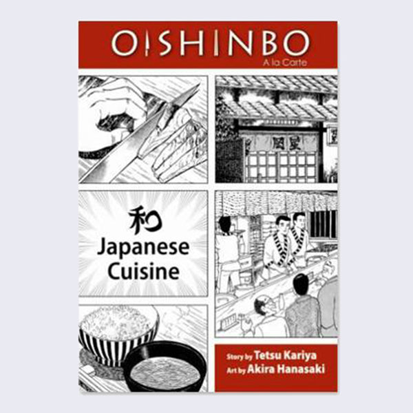 Oishinbo: Japanese Cuisine - Rice a la Carte