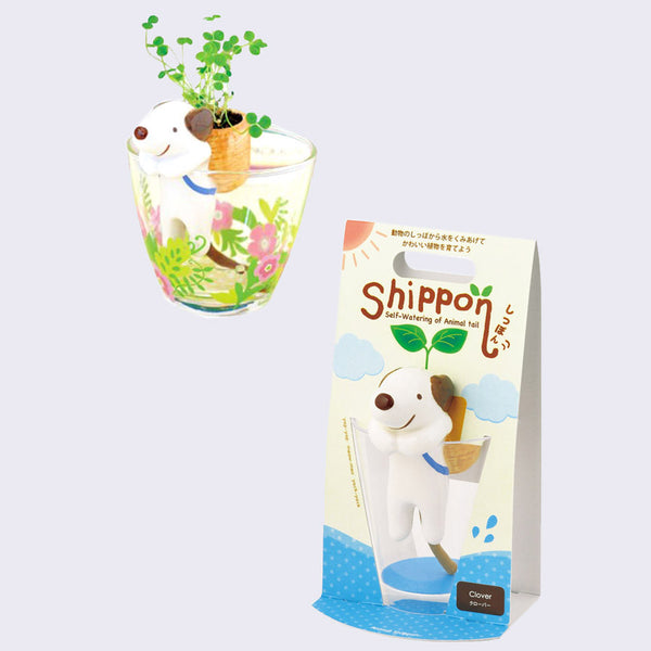 Shippon Self-Watering Mini Planter (Dog x Clover)