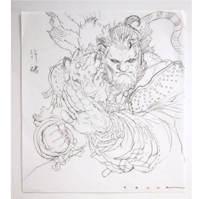 Katsuya Terada - Card Game Illustration - #100