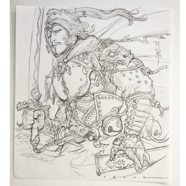 Katsuya Terada - Card Game Illustration - #102