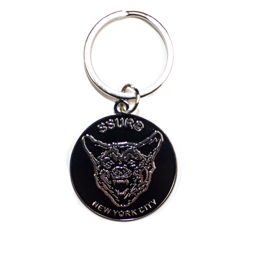 Warning Metal Keychain - SSUR.ua