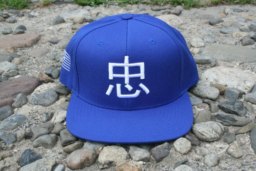 Loyalty™ Chinese Logo Snapback