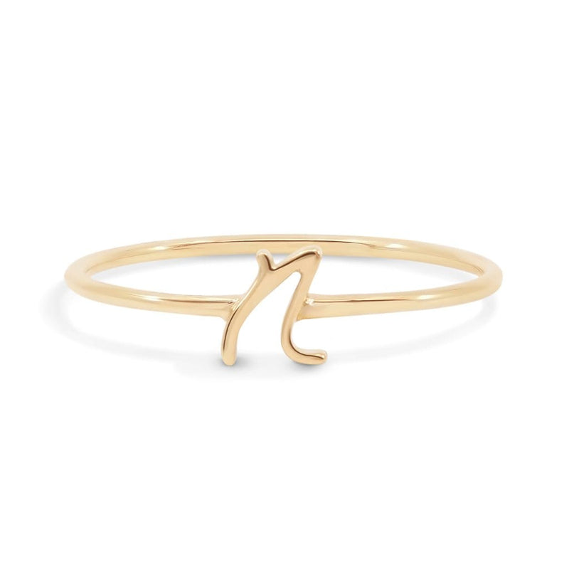 14k Gold Love Letter Ring (N to Z)