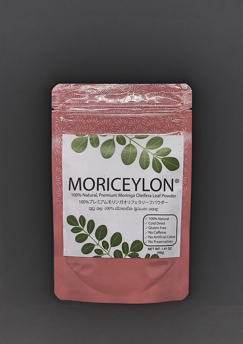 Moringa Oleifera Leaf Powder - 40g (1.41OZ)