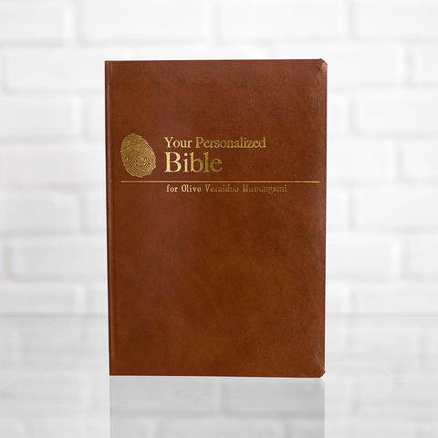 The Complete Personalized Bible in LARGE PRINT [Bonded Leather]