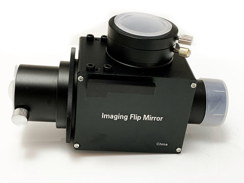 "1.25"" Flip Mirror for Astrophotography & Precise Focusing - Orion OEM"