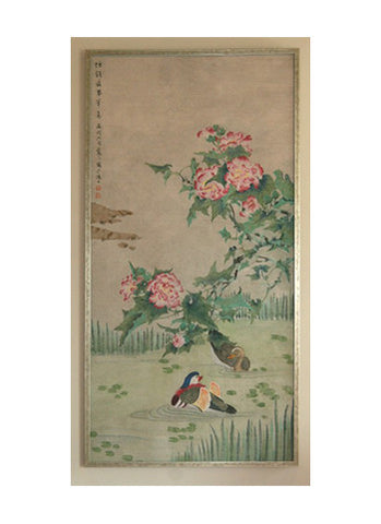 Chinese Watercolor Scroll, Early 20th c.