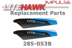 "285-053B IMPULSE Lower Rotor Blades ""B"" Blue"