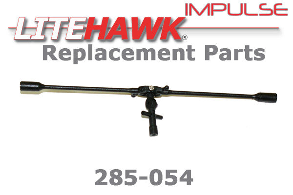 285-054 IMPULSE Main Rotor Stab Boom
