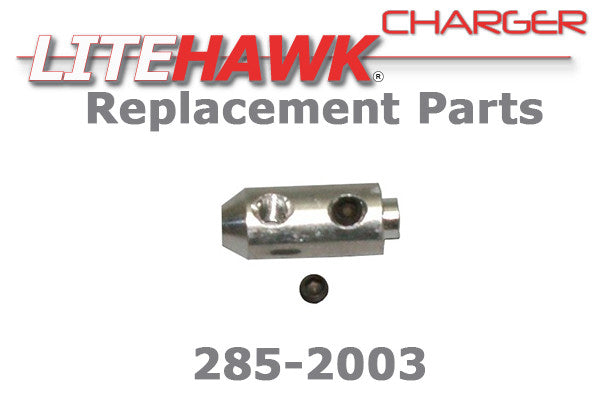 285-2003 CHARGER - Alloy Coupler w/ screws