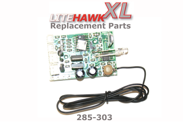 285-303-49 XL (Silver Chassis) ESC Frequency 49