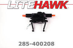 285-400208 LIL MAX/ LIL TOM Rear Drive Axle Set