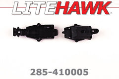 285-410005 MINIs Chassis Top and Bottom