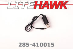 285-410015 MINIs USB Charge Cord