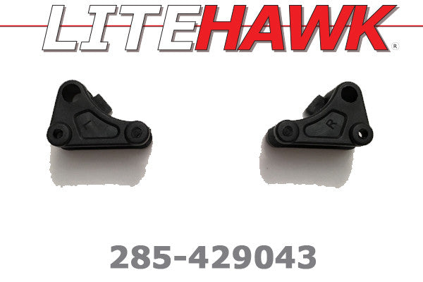 285-429043 B-Chassis Front Shock Rocker Links